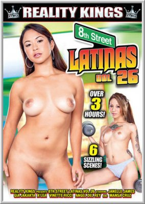 8-я Улица Латиноамериканок 26 / 8th Street Latinas 26 (2014)