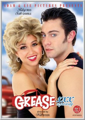 Бриолин, XXX Пародия / Grease XXX: A Parody (2013)