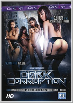 Тёмная Коррупция / Dark Corruption (2014)