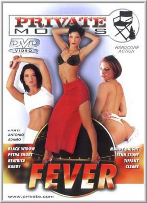 Лихорадка (С русским переводом) / Private Movies 2: Fever (2002)