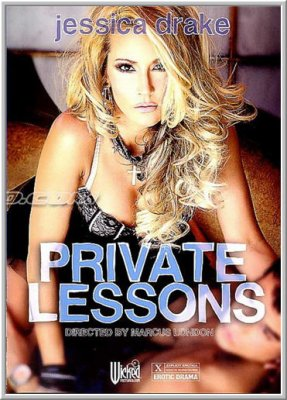 Private lessons порно фильм