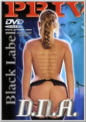 ДНК (С русским переводом) / Private Black Label 24: D.N.A. (2002)