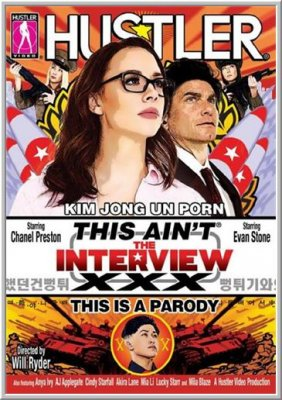 Это Не Интервью XXX: Это Пародия / This Aint The Interview XXX: This Is A Parody (2015)