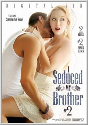 Я Соблазнила Своего Брата 2 / I Seduced My Brother 2 (2015)