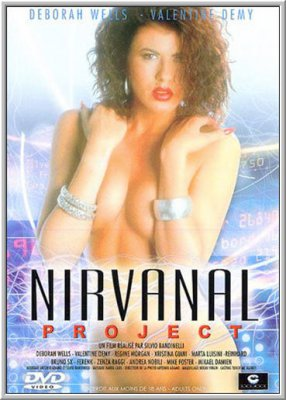 Райский Анал / Nirvanal / Nirvanal Project (1998)