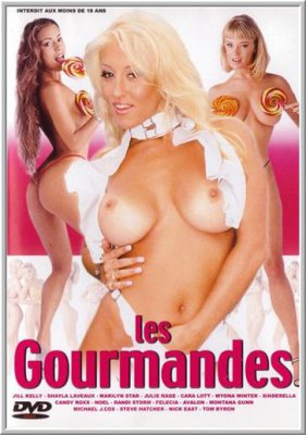 Конфетка / Les Gourmandes / Eye Candy (1998)