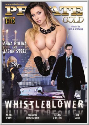 Осведомитель / Private Gold 199: Whistleblower (2016)