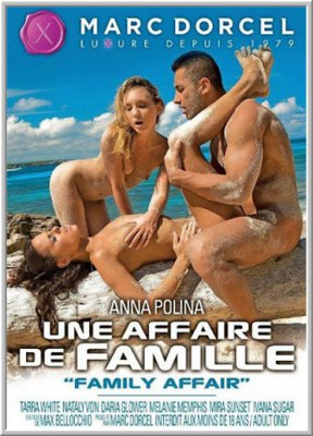 Семейное дело / Family Affair / Une affaire de Famille (2012)