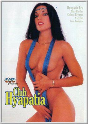 Клуб Ипатия / Club Hyapatia (1986)