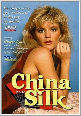 Чина и Шелк / China and Silk (1984)