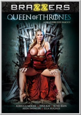 Королева Престолов / Queen of Thrones (2017)