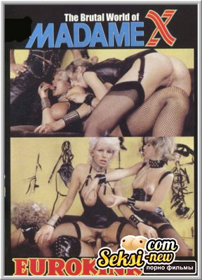 1970 Секс Фестиваль - Жестокий мир Мадам Икс / The Brutal World Of Madame X (1970)