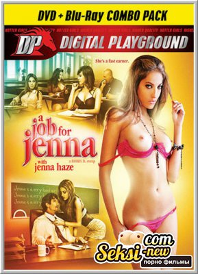 Работа для Дженны / A Job For Jenna (2010)