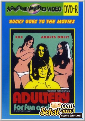 Супружеская Измена Во Имя Забавы / Adultery For Fun And Profit (1971)