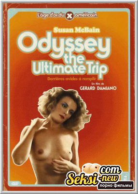 Одиссея / Odyssey The Ultimate Trip (1977)