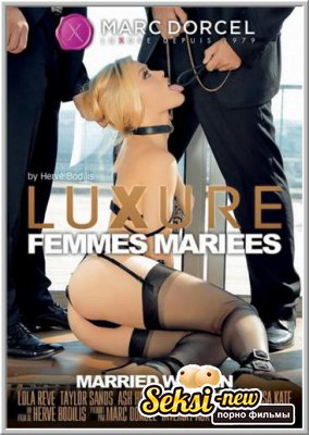 Замужние женщины / Luxure, femmes mariees / Married Women (2014)