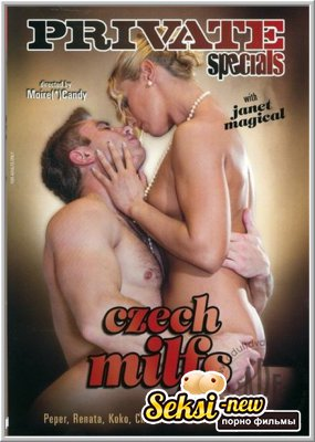 Чешские мамаши / Private Specials 11: Czech MILFs (2008)