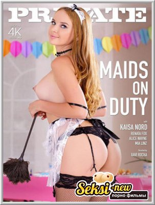 Горничные на дежурстве / Maids on Duty (2019)